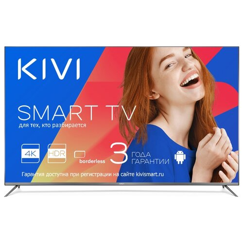Телевизор KIVI 43UP50GR kivi