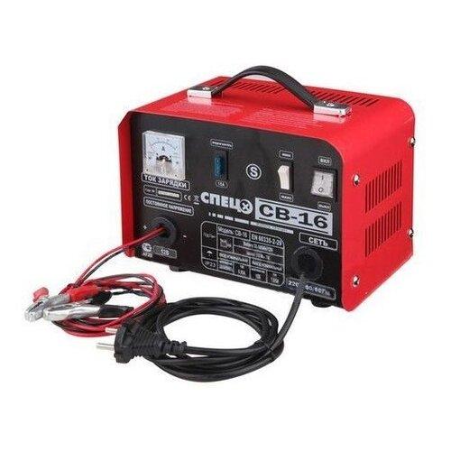 Зарядное устройство СПЕЦ CB-16-S зарядное