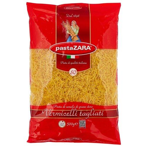Pasta Zara Вермишель 080 abc pasta