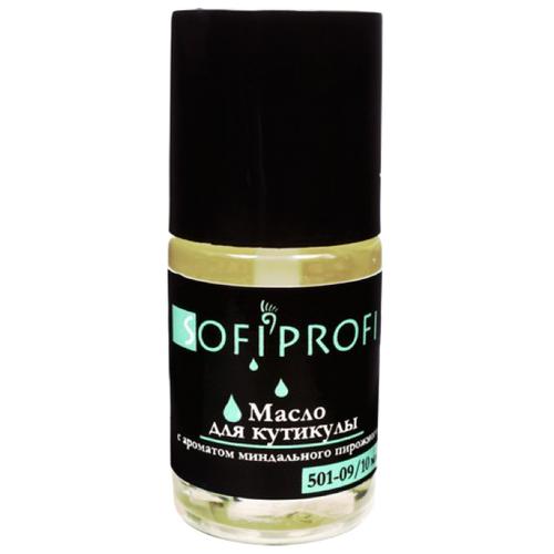 Фото - Масло Sofiprofi для кутикулы с набор для дизайна ногтей sofiprofi sofiprofi so046lwehat5