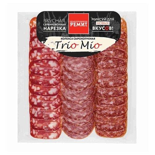 Ремит Колбаса Салями Trio Mio ремит колбаса испанская мраморная нарезка 100 г
