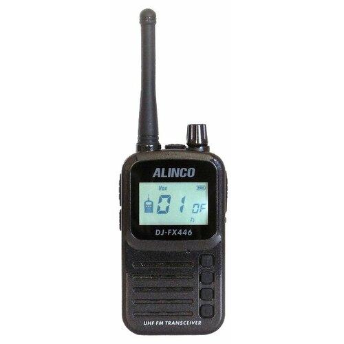 Рация ALINCO DJ-FX446 портативная рация alinco dj a11 гарнитура в подарок