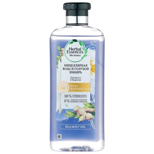 Herbal Essences шампунь herbal antacid