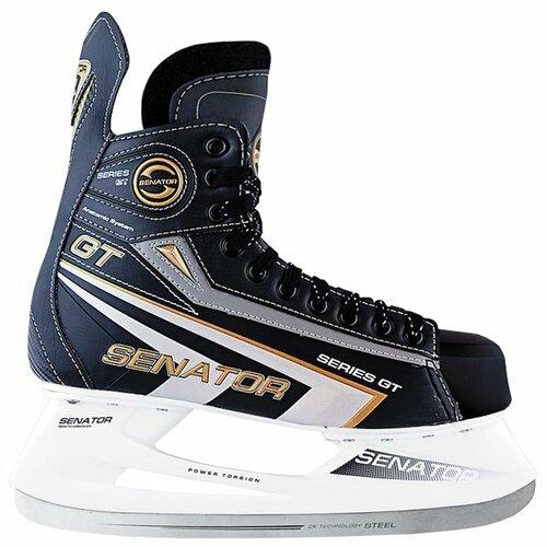 Хоккейные коньки СК Спортивная скейт ск спортивная коллекция beetle jr