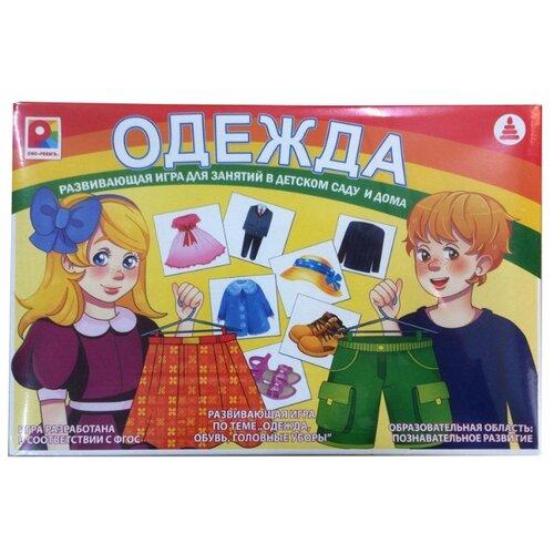 Фото - Настольная игра Радуга Одежда настольная игра радуга забавные