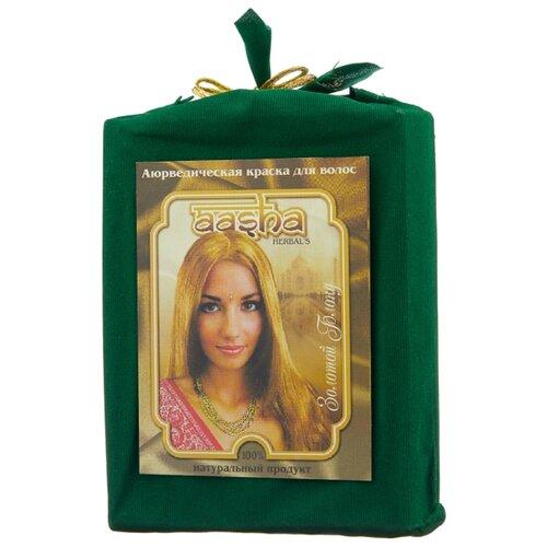 Хна Aasha Herbals оттенок