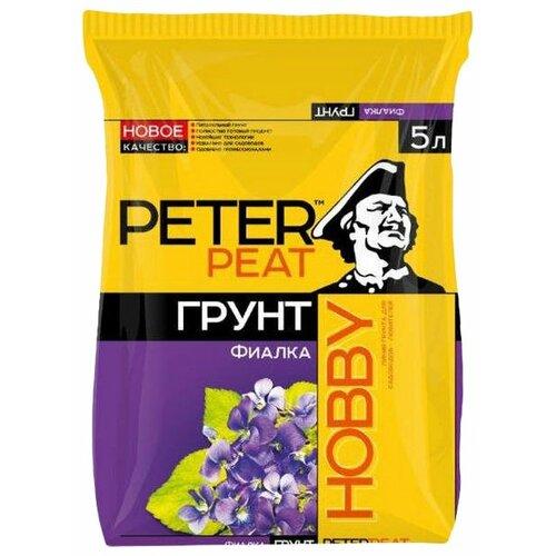 Грунт PETER PEAT Линия Hobby субстрат торфяной peter peat 50 л