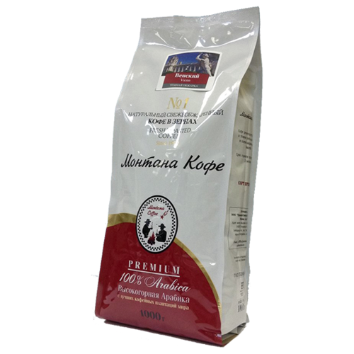 Кофе в зернах Монтана Венская