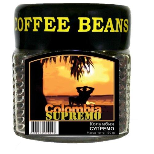 Кофе в зернах Блюз Колумбия кофе в зернах блюз ямайка блю