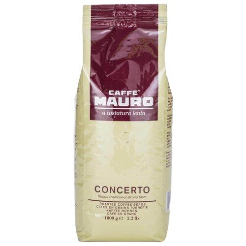 Кофе в зернах Mauro Concerto