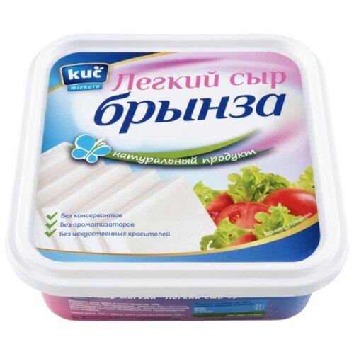 Сыр Kuc mlekara Брынза легкий дар гор сыр брынза с чёрными и зелёными плодами оливы в масле 40% 250 г