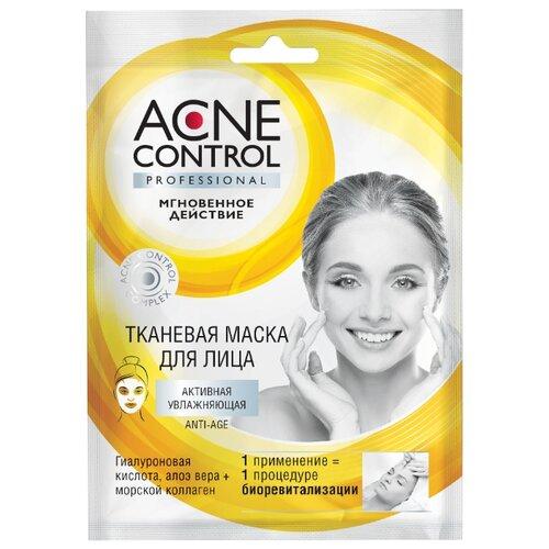 Маска Acne Control Professional