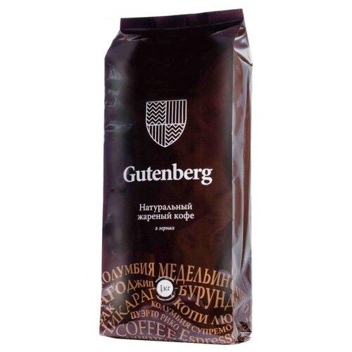 Кофе в зернах Gutenberg Танго