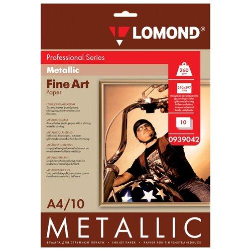 Фото - Metallic Glossy – фотобумага с фотобумага