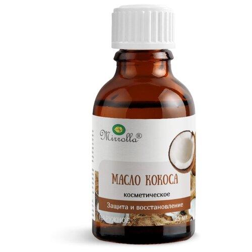 Фото - Масло для тела Mirrolla Кокоса масло для тела и волос кокосовое mirrolla 100 мл