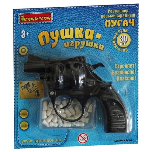 Оружие Пушки-игрушки