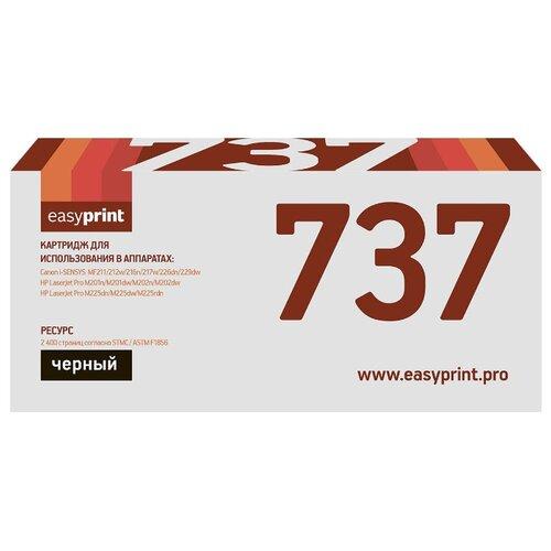Фото - Картридж EasyPrint LC-737 U картридж easyprint lc 725 u совместимый