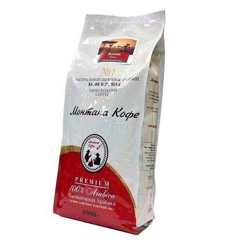 Кофе в зернах Монтана Кения