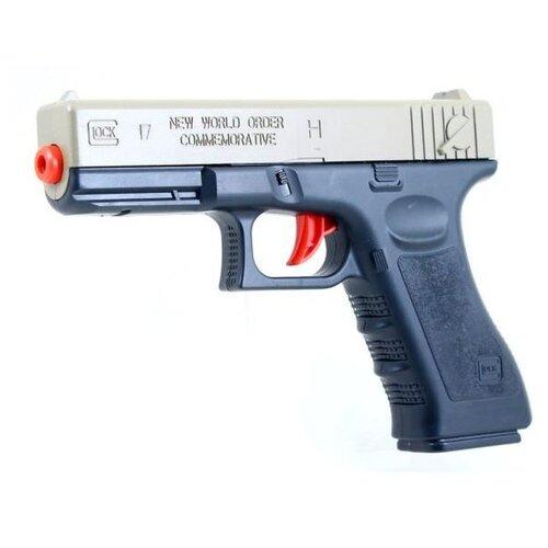 Пистолет Наша игрушка игрушка