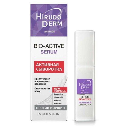 Hirudo Derm Bio-active Serum hirudo active