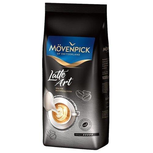 Кофе в зернах Movenpick Latte Art