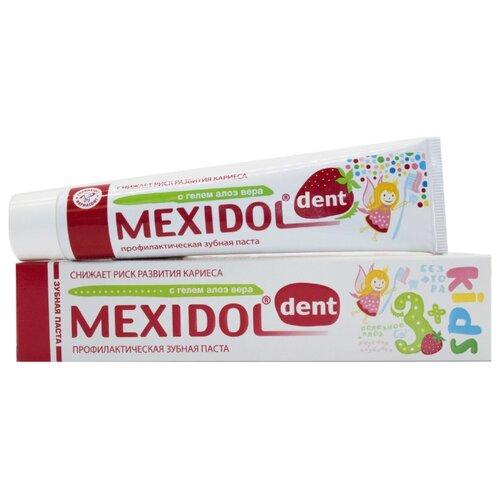 Зубная паста Мексидол Kids 3+ фото