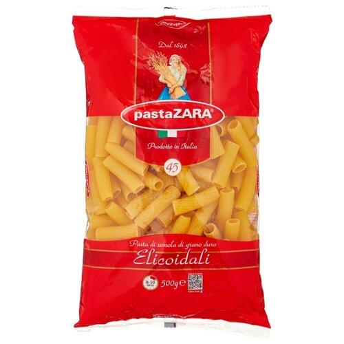 Pasta Zara Макароны 045 рожок витой cavatappi pasta zara 61 500г