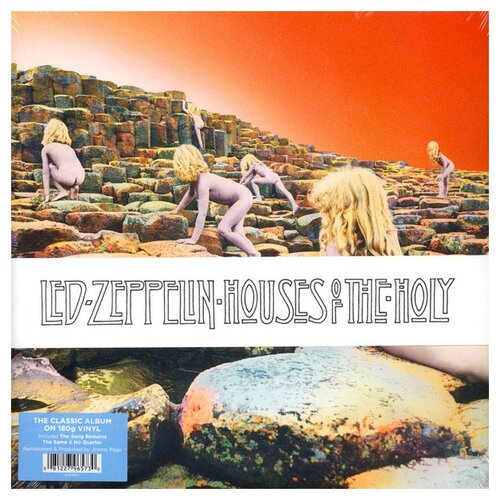 Led Zeppelin. Houses Of The