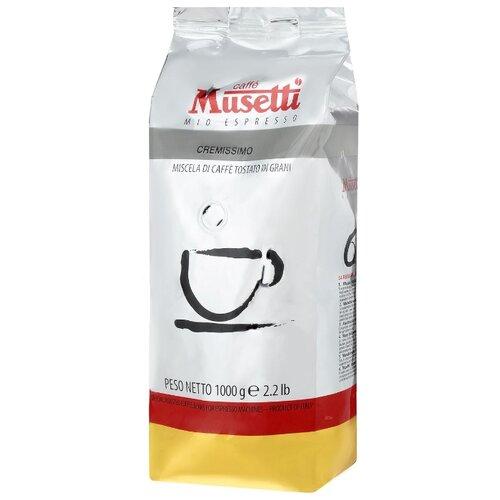Кофе в зернах Musetti Cremissimo