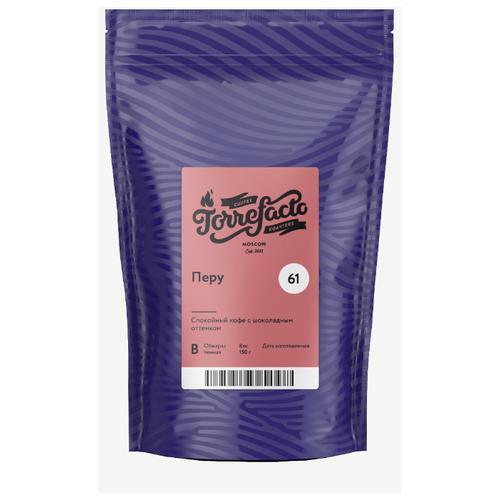 Кофе в зернах Torrefacto Перу