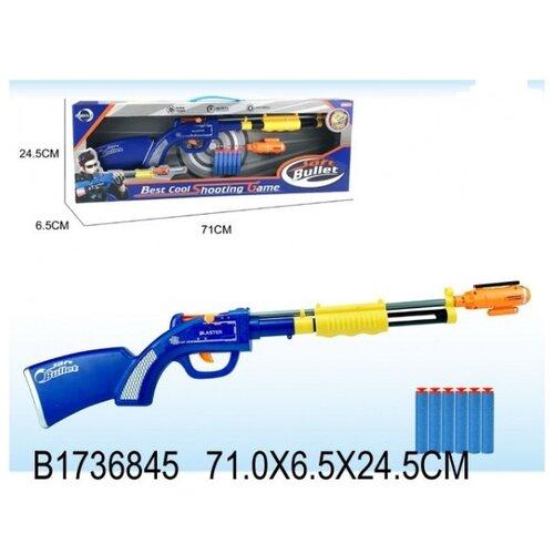 Ружье с мягкими пулями bondibon ружье с мягкими пульками 8 мм и патронами разноцветный