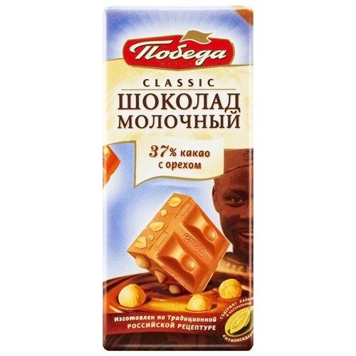 Шоколад Победа вкуса молочный с победа вкуса шоколад молочный с орехом и изюмом 90 г