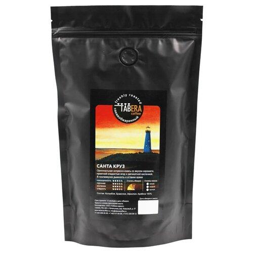 Кофе в зернах Tabera Санта Круз