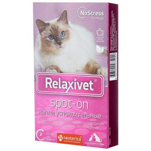 Фото - Капли Relaxivet Успокоительные таблетки relaxivet успокоительные для собак и кошек 10 таб