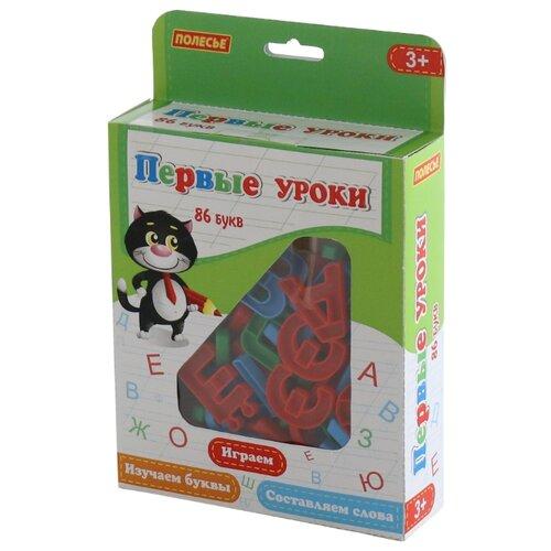 Фото - Набор букв Полесье Первые уроки полесье набор игрушек для песочницы 468 цвет в ассортименте