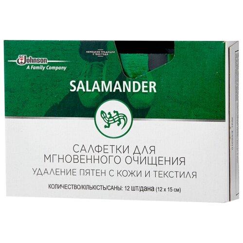 Salamander Салфетки для