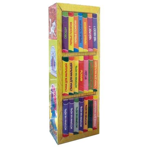 Книжный шкаф. 21 книжка-малышка шкаф книжный 1
