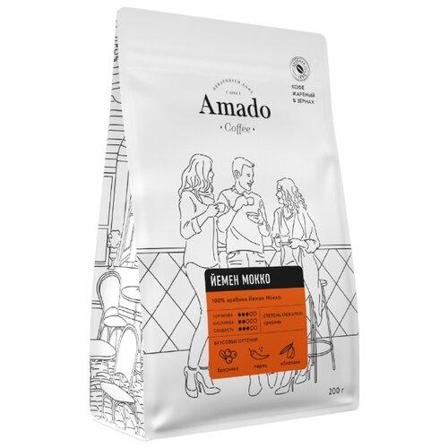 Кофе в зернах Amado Йемен Мокко