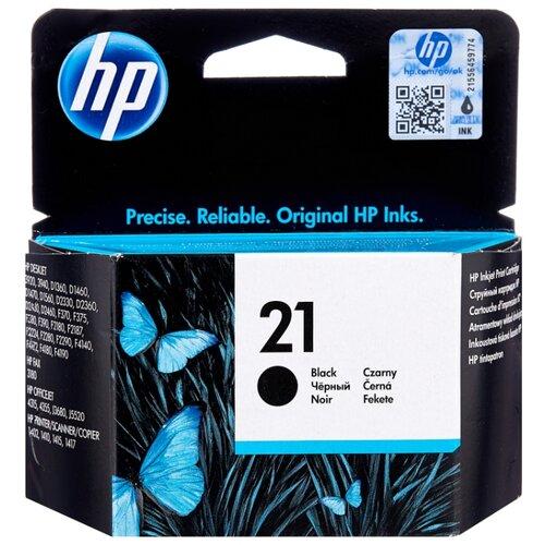 Фото - Картридж HP C9351AE ноутбук hp pavilion 13 an0036ur intel core i7 8565u 1800 mhz 13 3 1920х1080 8192mb 256gb hdd dvd нет intel® uhd graphics 620 wifi windows 10 home