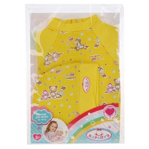 Фото - Карапуз Комбинезон для кукол одежда для кукол colibri комбинезон с рубашкой и носочками 3888611