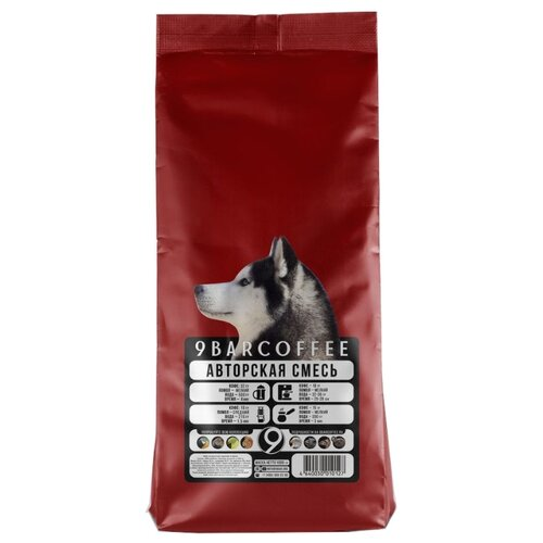 Кофе в зернах 9barcoffee