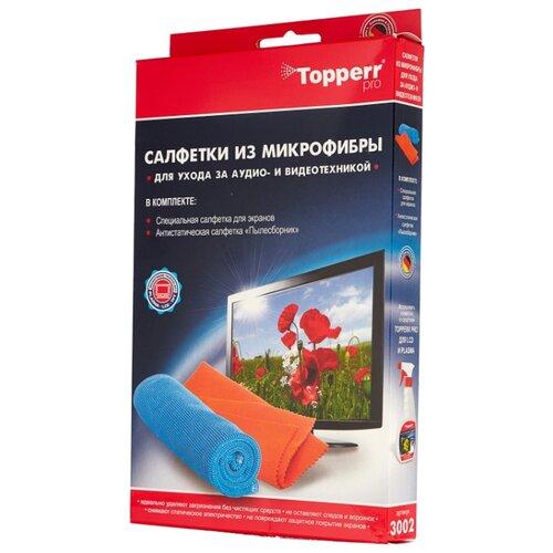 Фото - Набор Topperr 3002 сухие салфетки фильтр для пылесосов topperr 1159 fsm 211