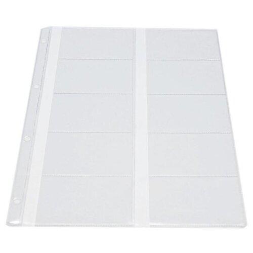 Папка файл-вкладыш А4 10 штук папка на 2 х кольцах galaxy а4 салатовая