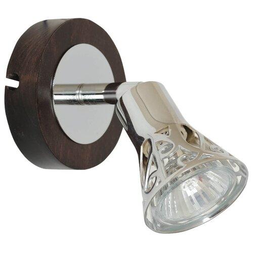 Спот MW-Light Азур 540020801