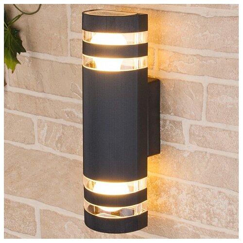 Светильник на штанге светильник на штанге gonzago 3805 1
