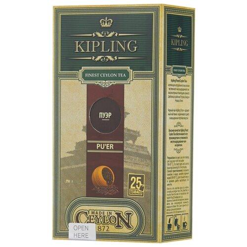 Чай пуэр Kipling PU'ER в чемодан kipling yubin55 21 k15315