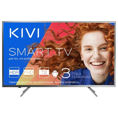 Телевизор KIVI 40FR50BR kivi