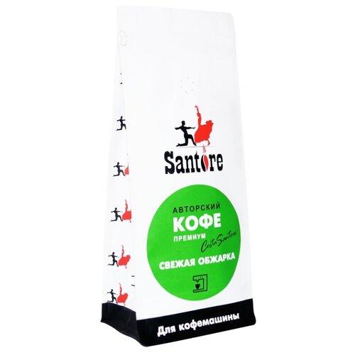 Кофе в зернах Santore Green Line