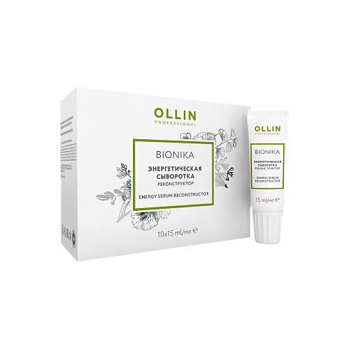 OLLIN Professional Bionika ollin professional актив спрей для волос hair active spray 250 мл ollin professional уход за волосами