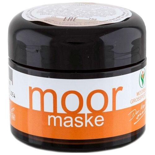 STYX Moor маска styx styx the a m years 1975 1984 9 lp box